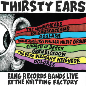 Thirsty_Ears